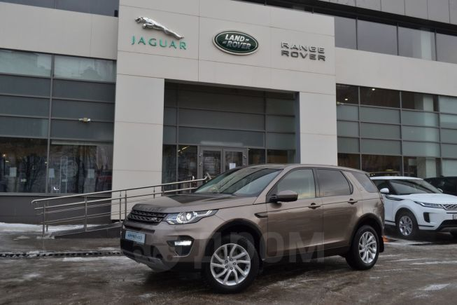 Land Rover Discovery Sport, 2015 год, 1 650 000 руб.