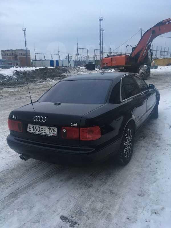 Audi A8, 1997 год, 350 000 руб.