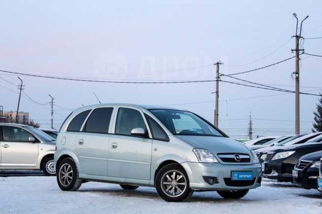 Opel Meriva, 2008 год, 319 000 руб.