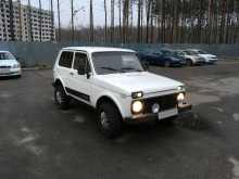 Воронеж 4x4 2121 Нива 1987