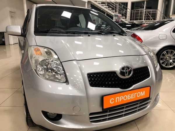 Toyota Yaris, 2008 год, 419 999 руб.