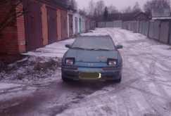 Голицыно 323 1993