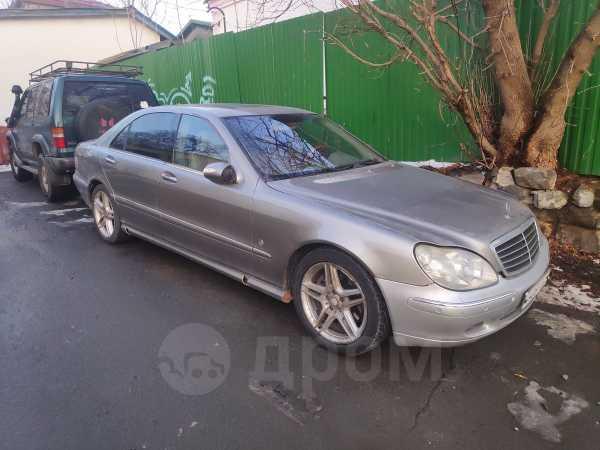 Mercedes-Benz S-Class, 2003 год, 445 000 руб.