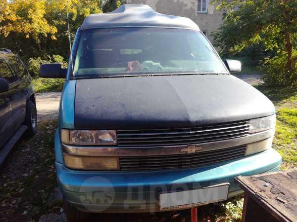 Chevrolet Astro, 1994 год, 300 000 руб.