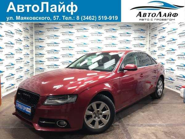 Audi A4, 2009 год, 539 000 руб.