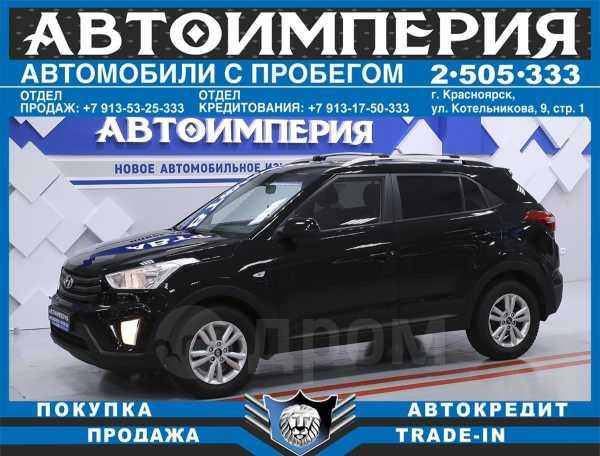 Hyundai Creta, 2016 год, 915 000 руб.