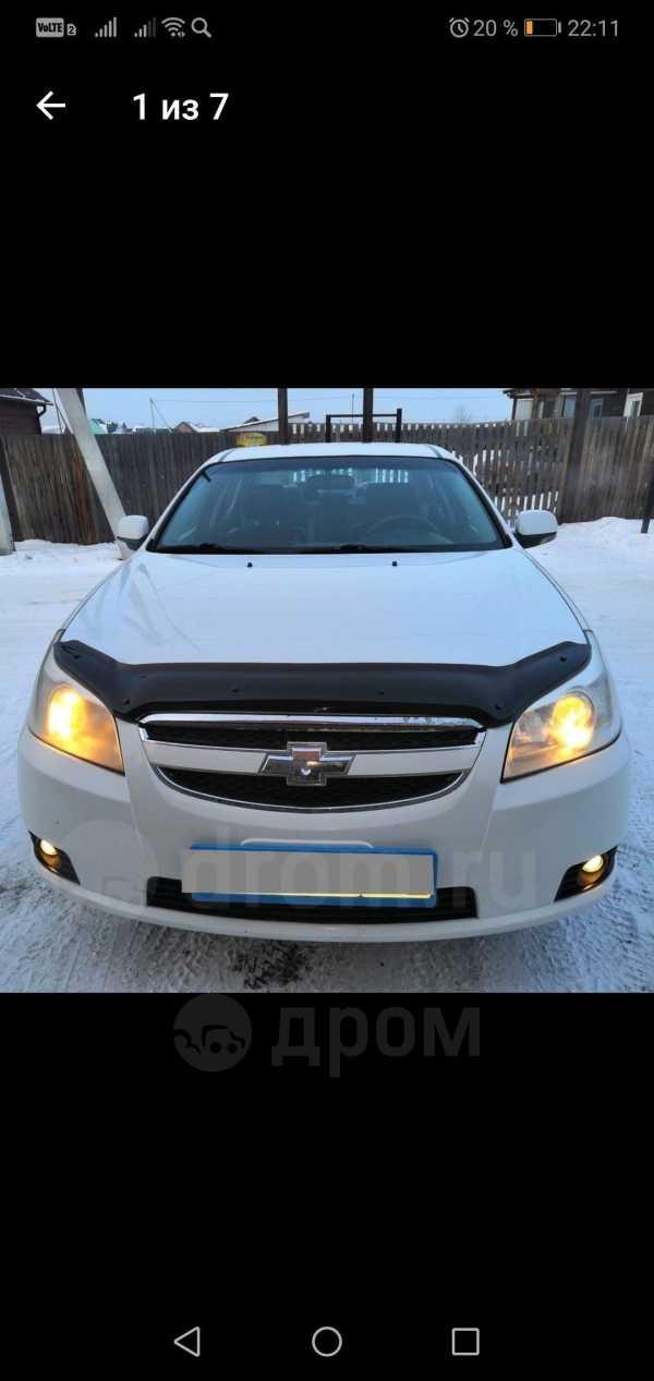 Chevrolet Epica, 2010 год, 355 000 руб.