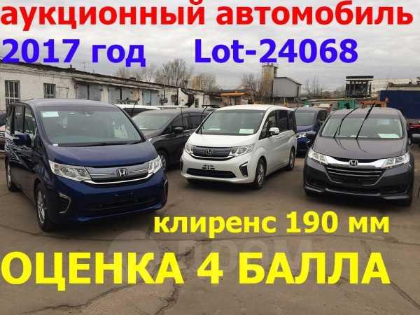 Honda Stepwgn, 2017 год, 1 410 000 руб.