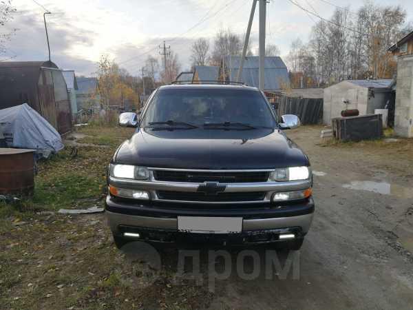 Chevrolet Tahoe, 2002 год, 550 000 руб.
