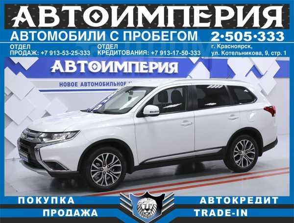 Mitsubishi Outlander, 2015 год, 1 248 000 руб.