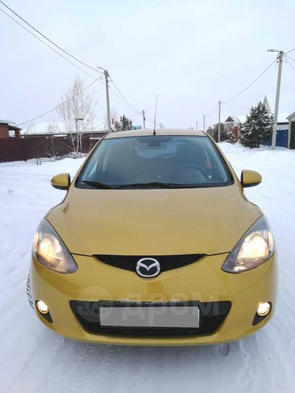 Mazda Mazda2, 2008 год, 437 000 руб.