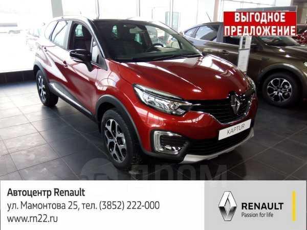 Renault Kaptur, 2019 год, 1 221 970 руб.