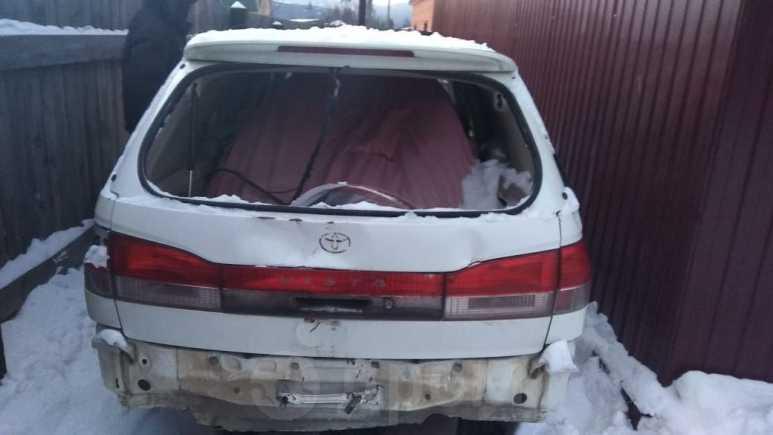 Toyota Vista Ardeo, 1999 год, 70 000 руб.