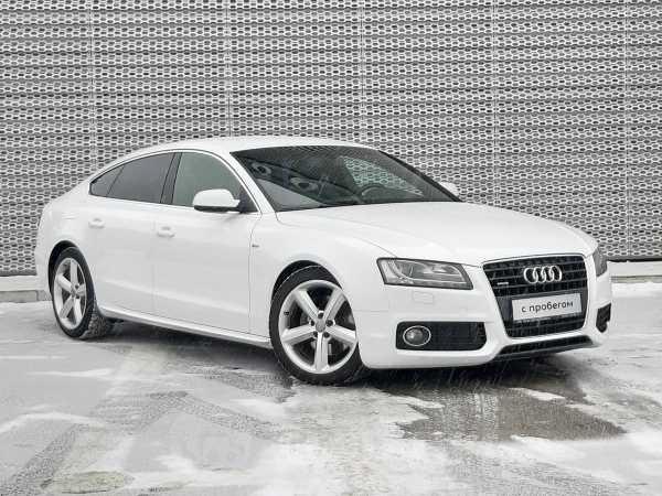 Audi A5, 2011 год, 940 000 руб.