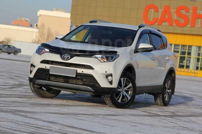 Toyota RAV4, 2017 год, 1 699 000 руб.