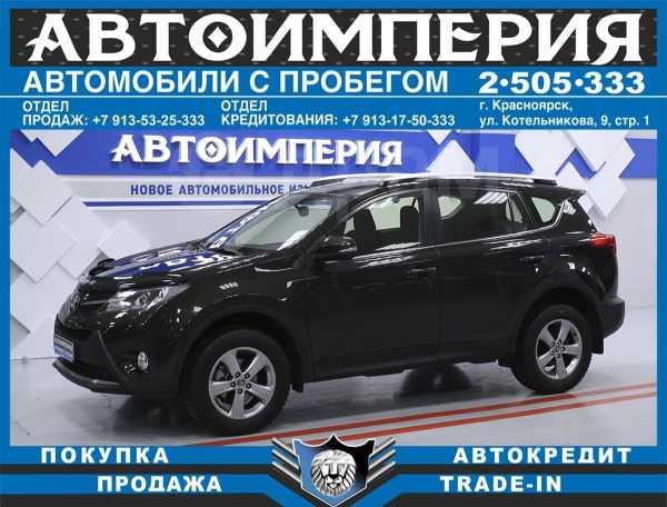 Toyota RAV4, 2015 год, 1 299 000 руб.