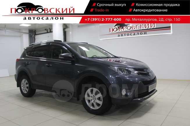 Toyota RAV4, 2014 год, 1 225 000 руб.