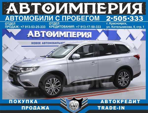 Mitsubishi Outlander, 2015 год, 1 198 000 руб.