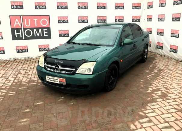 Opel Vectra, 2002 год, 149 990 руб.