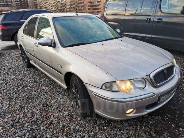Rover 45, 2000 год, 110 000 руб.
