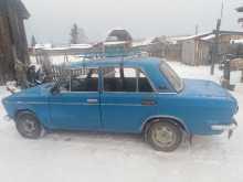 Красноярск 2103 1973