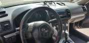 Subaru Outback, 2008 год, 665 000 руб.