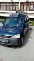 Opel Combo, 2008 год, 240 000 руб.