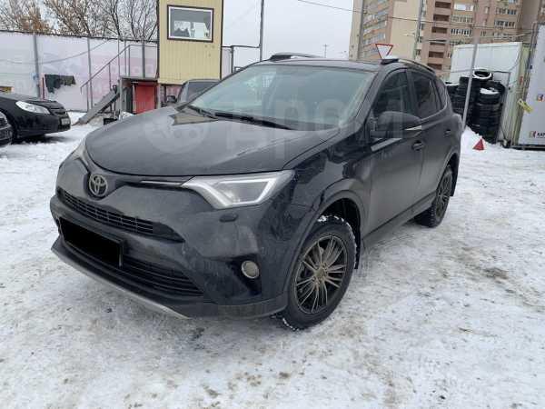 Toyota RAV4, 2017 год, 1 605 000 руб.