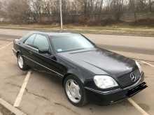 Москва CL-Class 1997