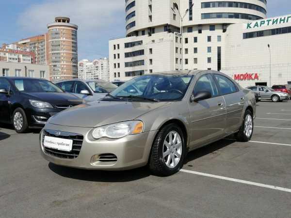 Chrysler Sebring, 2004 год, 169 000 руб.