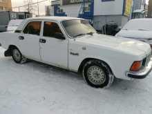 Тюмень 3102 Волга 1999