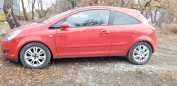 Opel Corsa, 2008 год, 275 000 руб.