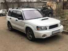 Калуга Forester 2002