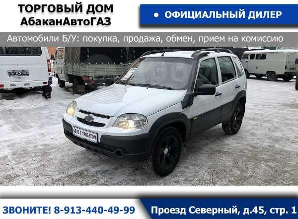 Chevrolet Niva, 2016 год, 489 000 руб.