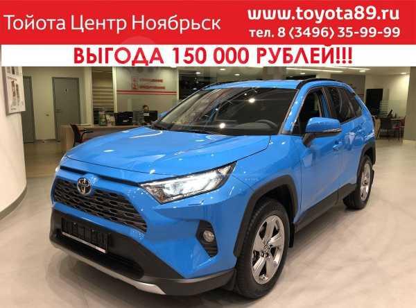 Toyota RAV4, 2019 год, 2 230 000 руб.