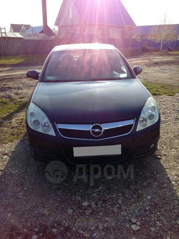 Opel Vectra, 2005 год, 260 000 руб.
