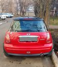 Mini Coupe, 2003 год, 390 000 руб.