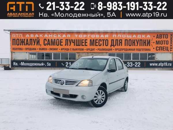 Renault Logan, 2008 год, 189 000 руб.