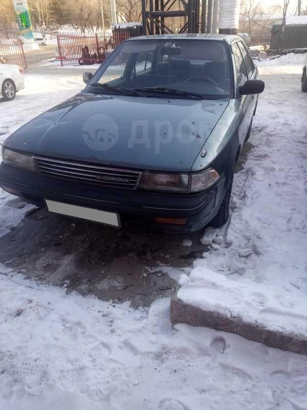 Toyota Carina II, 1992 год, 80 000 руб.