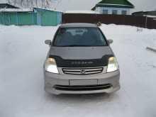 Шелехов Honda Stream 2001