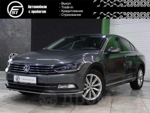 Volkswagen Passat, 2015 год, 1 220 000 руб.