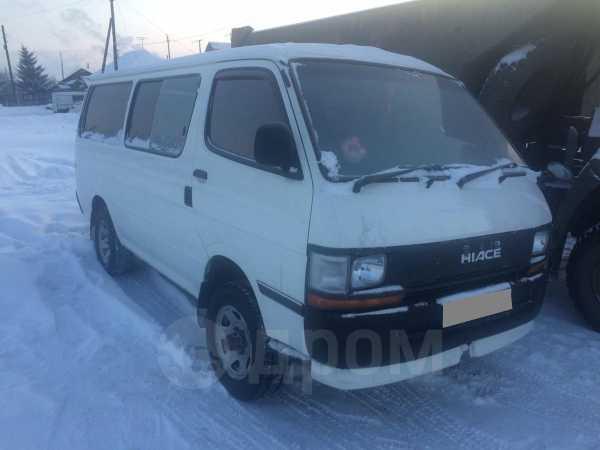 Toyota Hiace, 1992 год, 335 000 руб.