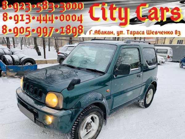 Suzuki Jimny Wide, 1998 год, 279 000 руб.