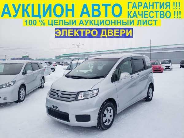Honda Freed Spike, 2014 год, 665 000 руб.