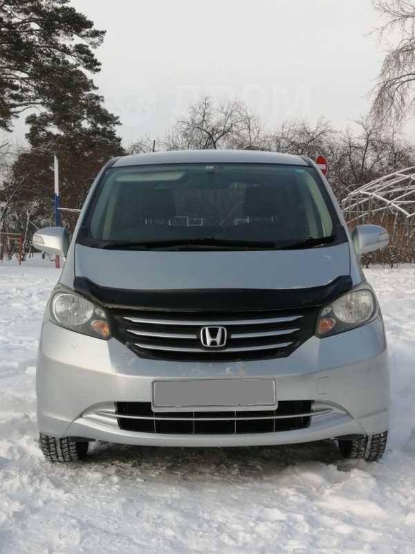 Honda Freed, 2011 год, 558 000 руб.