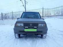 Иркутск Escudo 1989