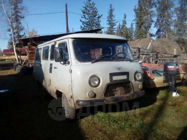 УАЗ Буханка, 2005 год, 130 000 руб.