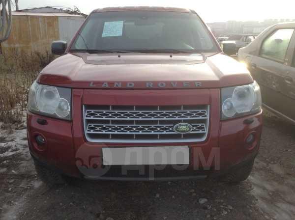 Land Rover Freelander, 2008 год, 589 000 руб.