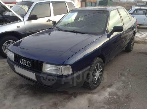 Audi 80, 1987 год, 88 000 руб.