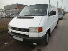 Шахты Transporter 1992